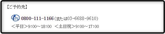 f:id:sinrons:20180102202833p:plain
