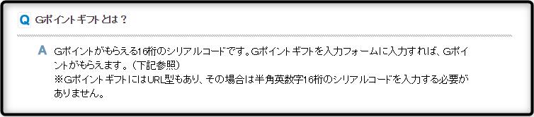 f:id:sinrons:20180406130005p:plain
