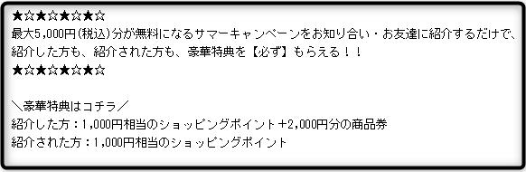 f:id:sinrons:20180611201202p:plain