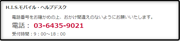f:id:sinrons:20180623115358p:plain