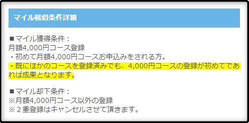 f:id:sinrons:20180807224704p:plain