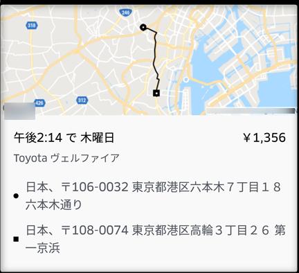 f:id:sinrons:20180909110911p:plain