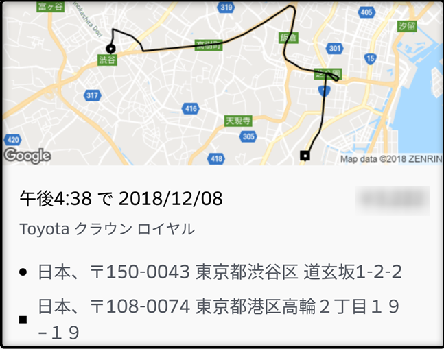 f:id:sinrons:20181223154322p:plain
