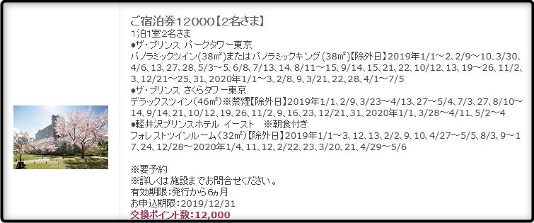 f:id:sinrons:20190226183341p:plain