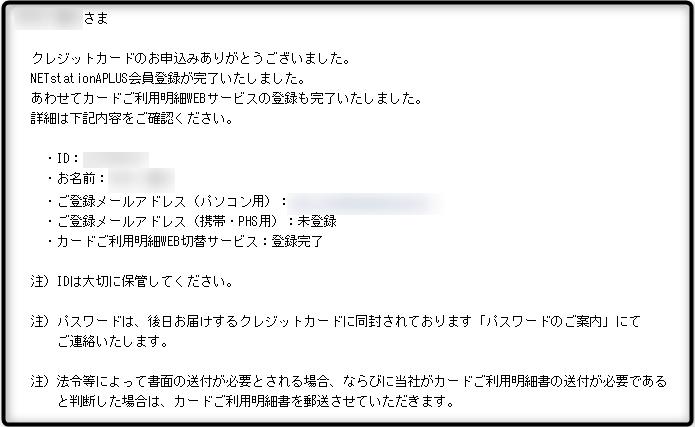 f:id:sinrons:20190323140341p:plain