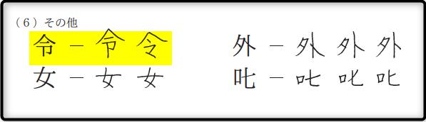 f:id:sinrons:20190401153809p:plain