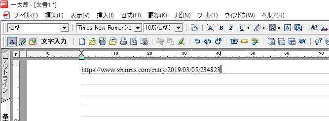 f:id:sinrons:20190410194447p:plain