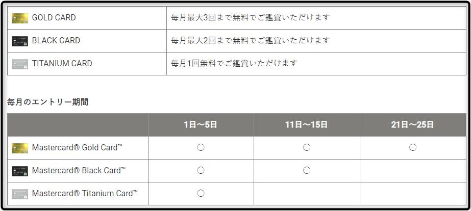 f:id:sinrons:20190421212548p:plain