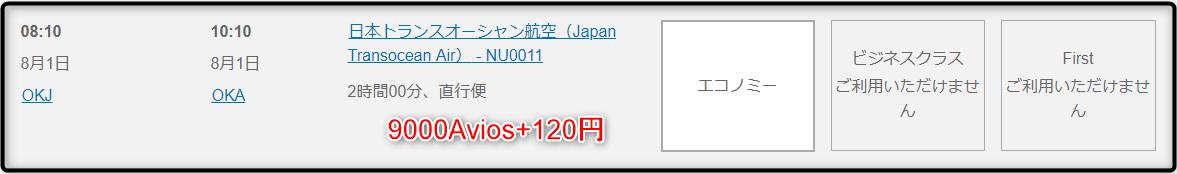 f:id:sinrons:20190602212100p:plain