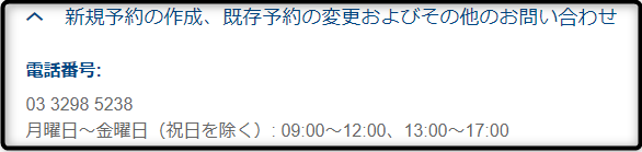 f:id:sinrons:20200726111242p:plain