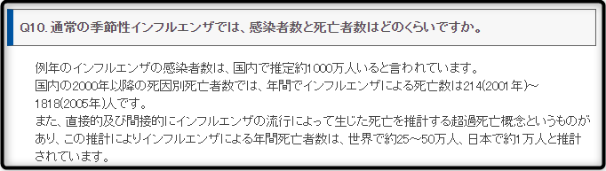 f:id:sinrons:20200731230527p:plain