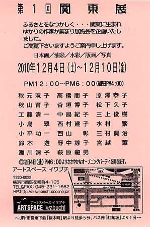 f:id:sinseinen:20101202233732j:image