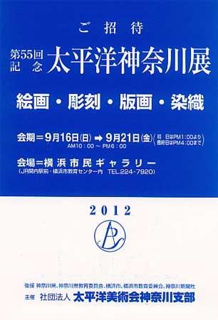 f:id:sinseinen:20120909112336j:image