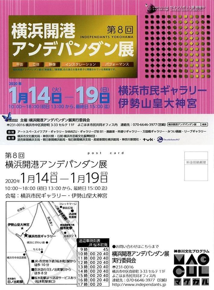 f:id:sinseinen:20200116143253j:plain