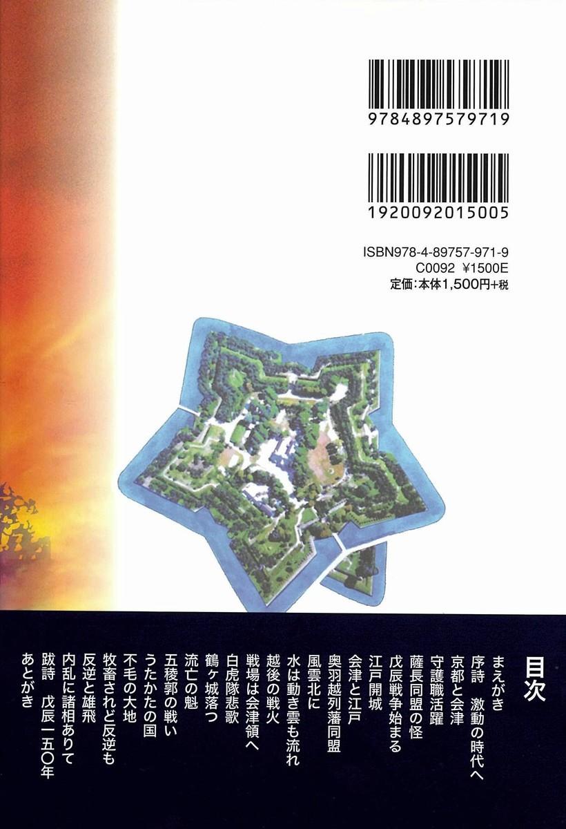 f:id:sinseinen:20200705053836j:plain