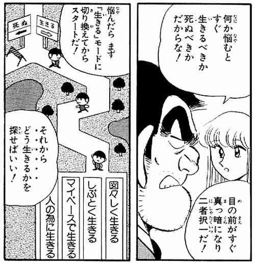 f:id:sinsekainokami48:20171215231918j:plain