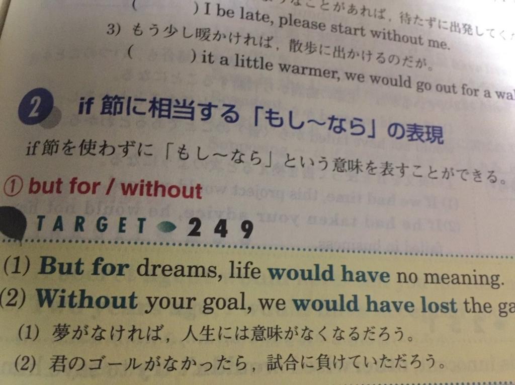 f:id:sinsekainokami48:20171216030201j:plain