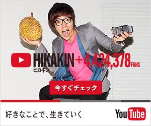 f:id:sinsekainokami48:20171227071515j:plain