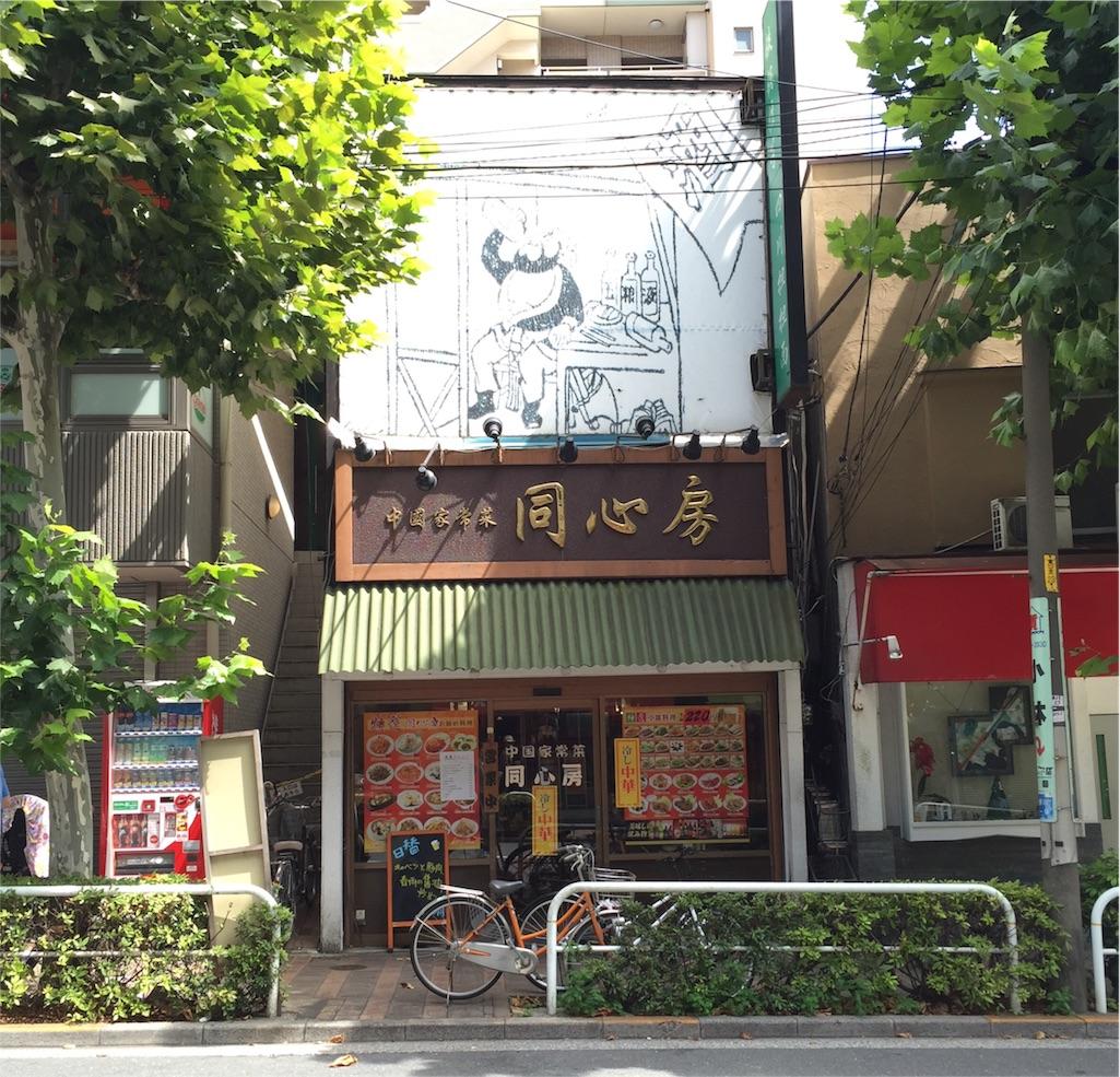 f:id:sinsimakoto:20160809225051j:image