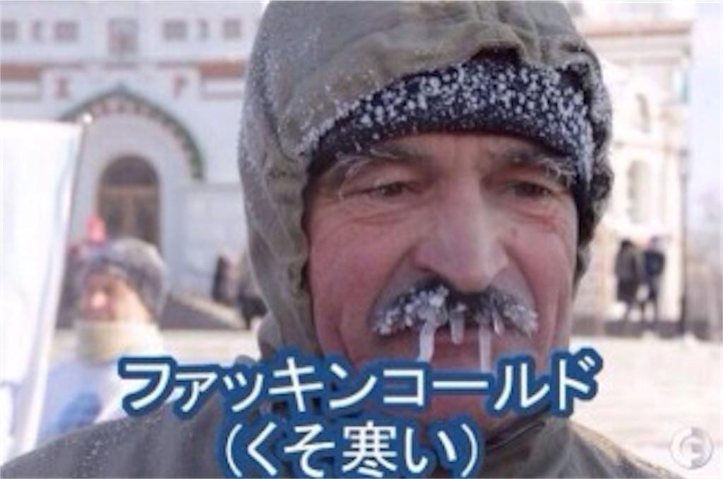 f:id:sinsimakoto:20161102174728j:image