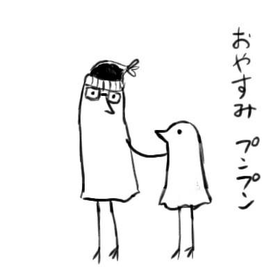 f:id:sinsimakoto:20161123222332j:image