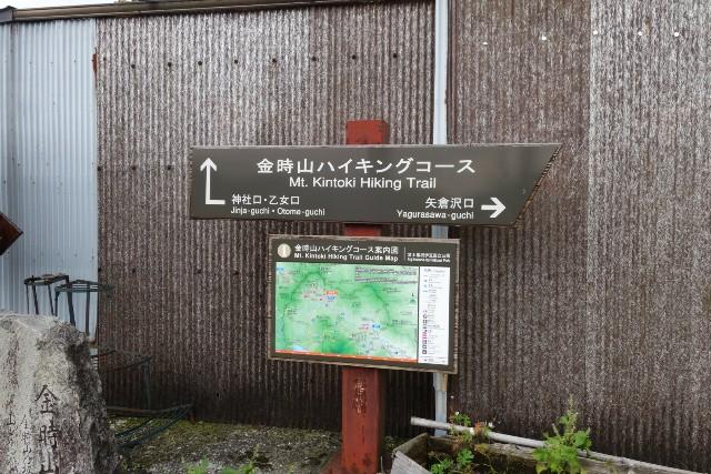 f:id:sinsimakoto:20170924191811j:image