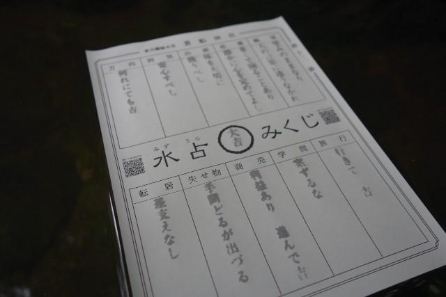 f:id:sinsimakoto:20180826161101j:image