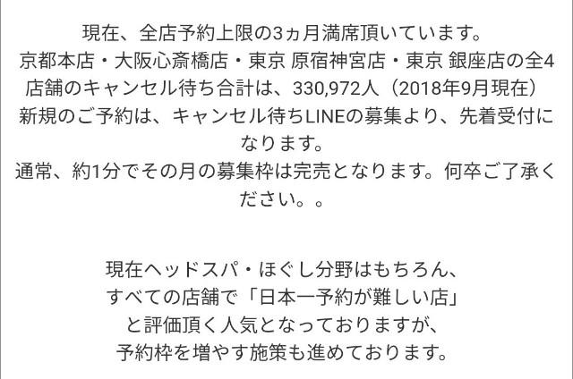 f:id:sinsimakoto:20181006100812j:image