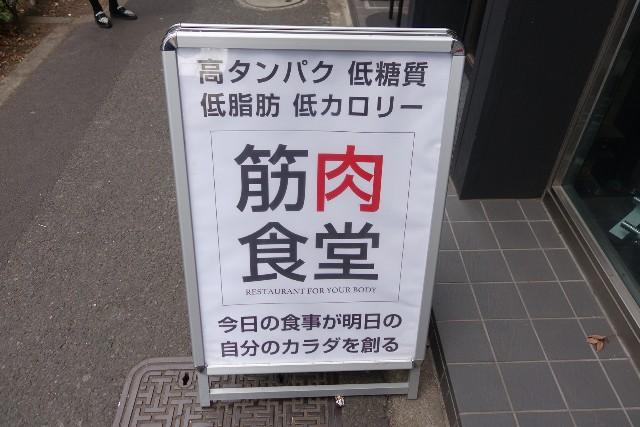 f:id:sinsimakoto:20190224170446j:image