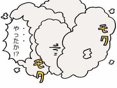 f:id:sinsimakoto:20190309153531j:image