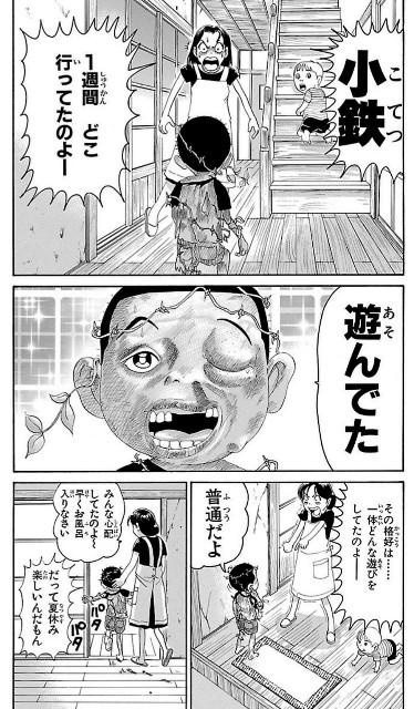 f:id:sinsimakoto:20190429120824j:image