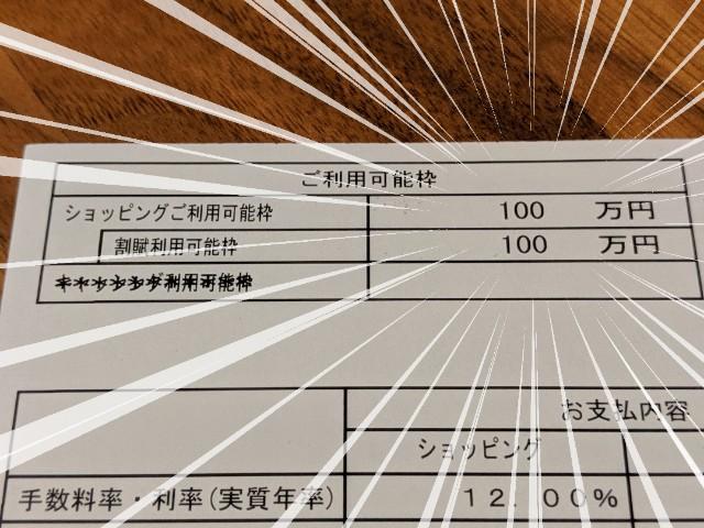 f:id:sinsimakoto:20191020125613j:image