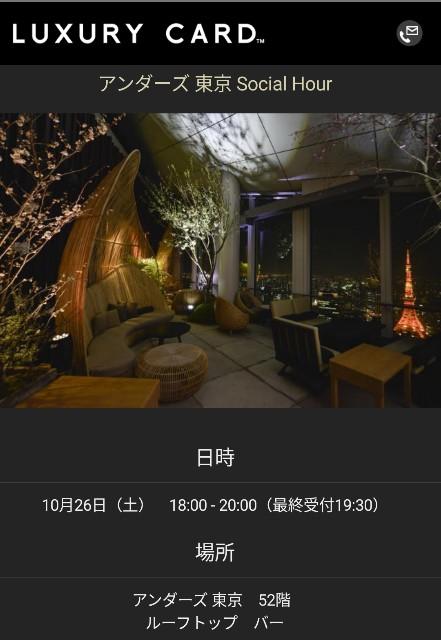 f:id:sinsimakoto:20191027145312j:image