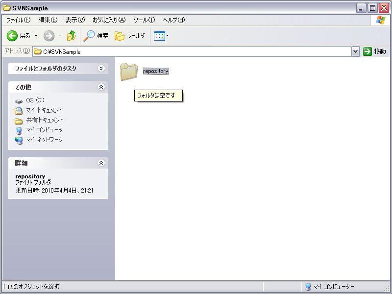 f:id:sinsoku:20100404212356j:image:w500