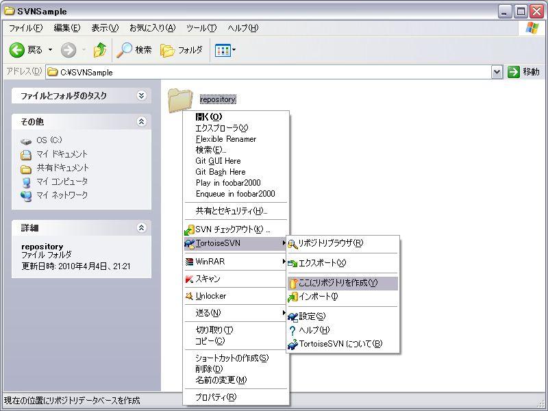 f:id:sinsoku:20100404212357j:image:w500