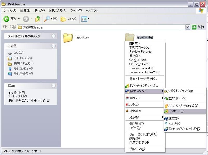 f:id:sinsoku:20100404212400j:image:w500