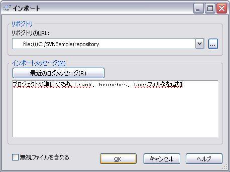 f:id:sinsoku:20100404212401j:image