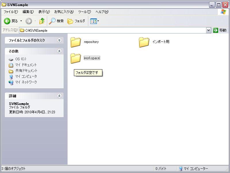 f:id:sinsoku:20100404215607j:image:w500