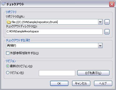 f:id:sinsoku:20100404220630j:image