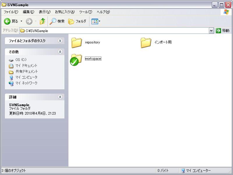 f:id:sinsoku:20100404220905j:image:w500