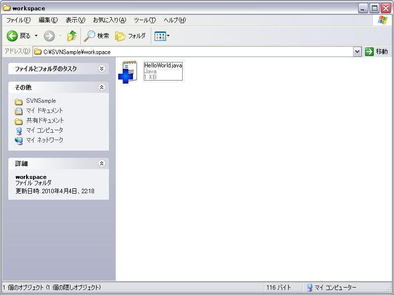 f:id:sinsoku:20100404232837j:image:w500