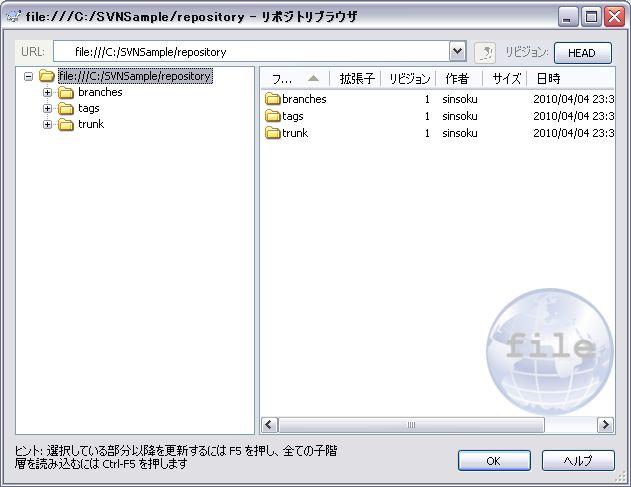 f:id:sinsoku:20100404233223j:image:w500