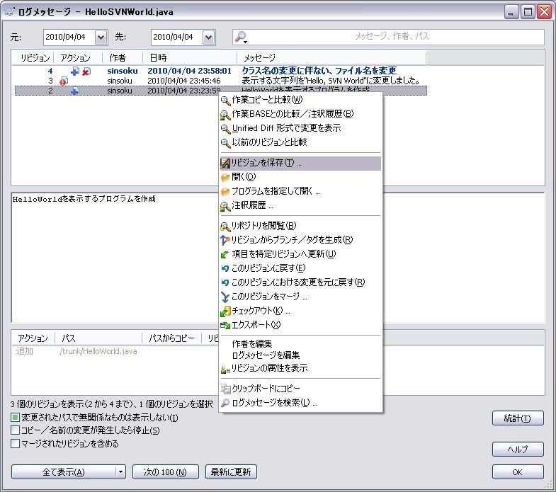 f:id:sinsoku:20100405003542j:image:w500