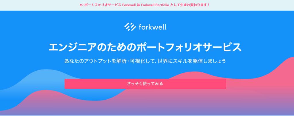 f:id:sinsoku:20170612092551p:plain