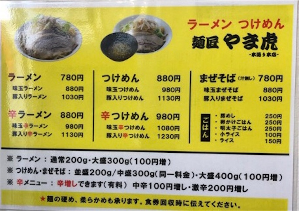 f:id:sinsuke-nakayama:20190928145706j:image