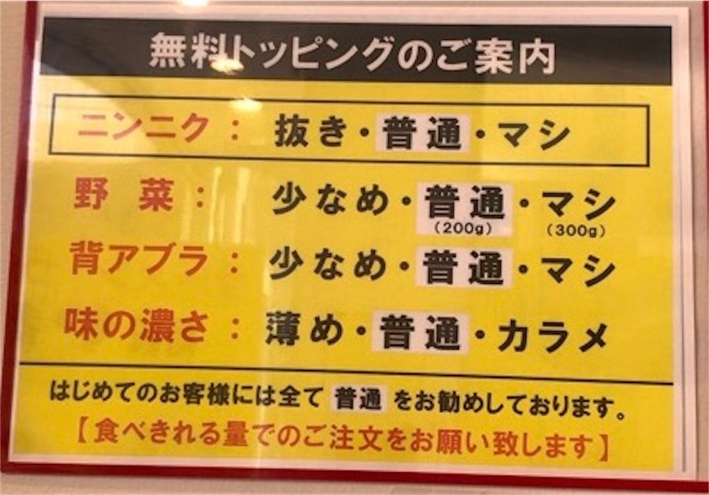 f:id:sinsuke-nakayama:20190928150029j:image