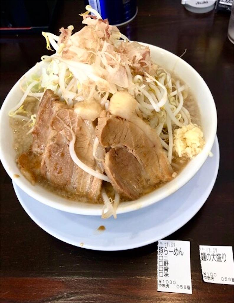 f:id:sinsuke-nakayama:20190928150142j:image
