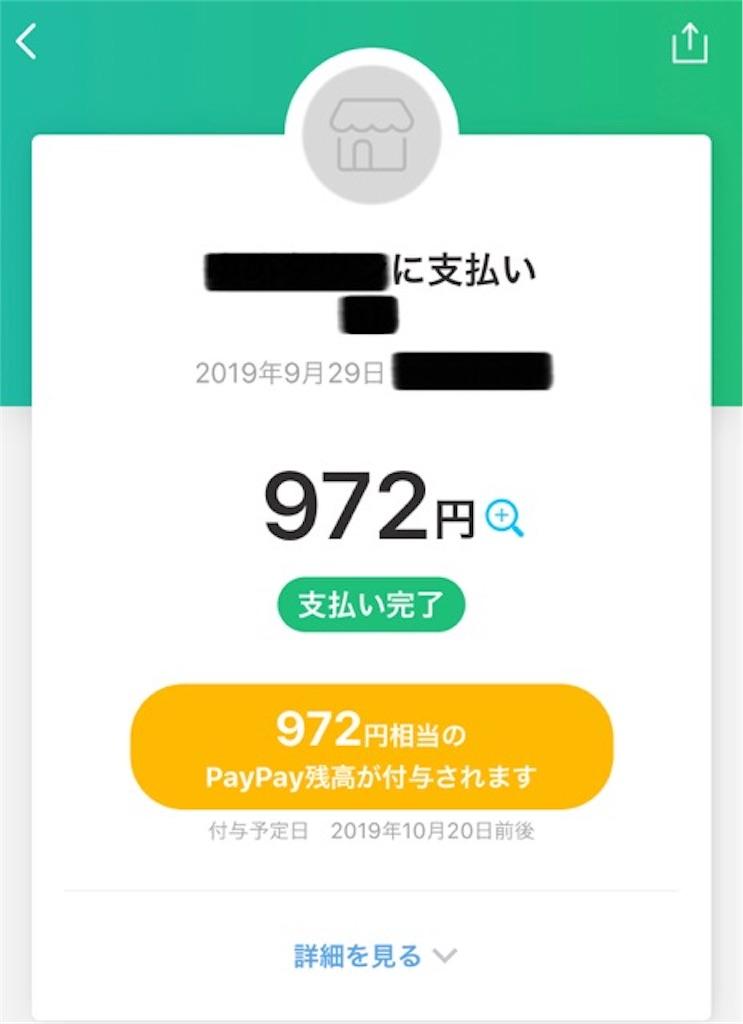 f:id:sinsuke-nakayama:20190929130224j:image