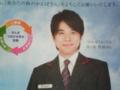 20160104読売新聞