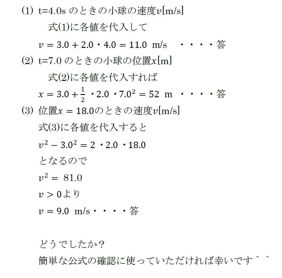 f:id:sinwazemi:20170524195911j:plain